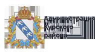 Администрация Курского района