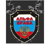 ЧОП Альфа-Брава