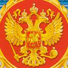 УМВД России по Курской области